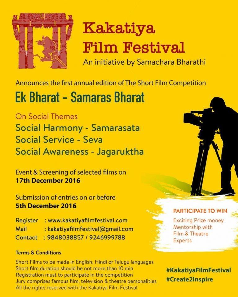 kakatiya-film-festival
